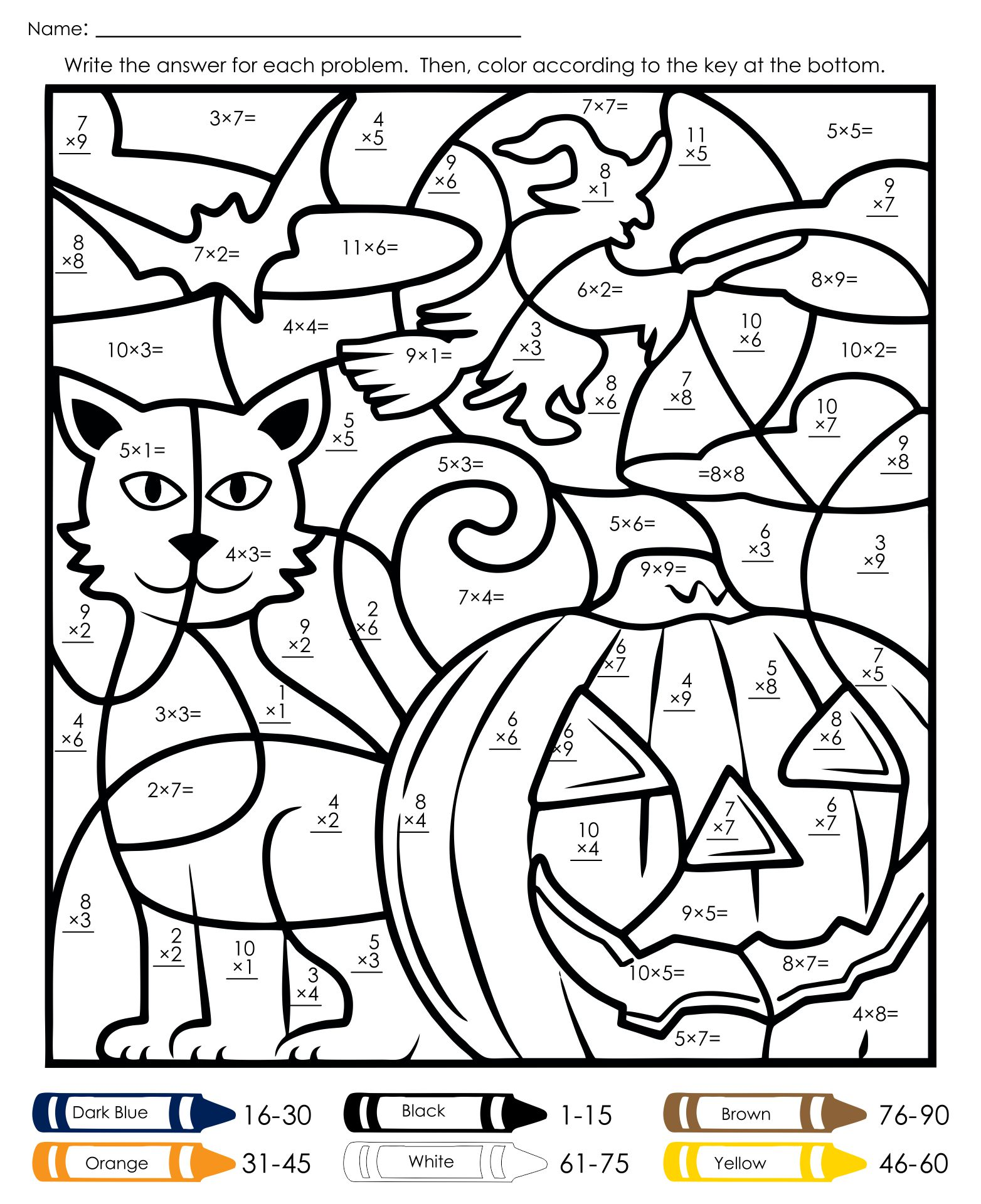 Halloween Math Multiplication Coloring Worksheets