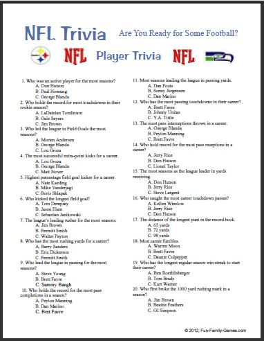 Printable NFL Trivia Questions