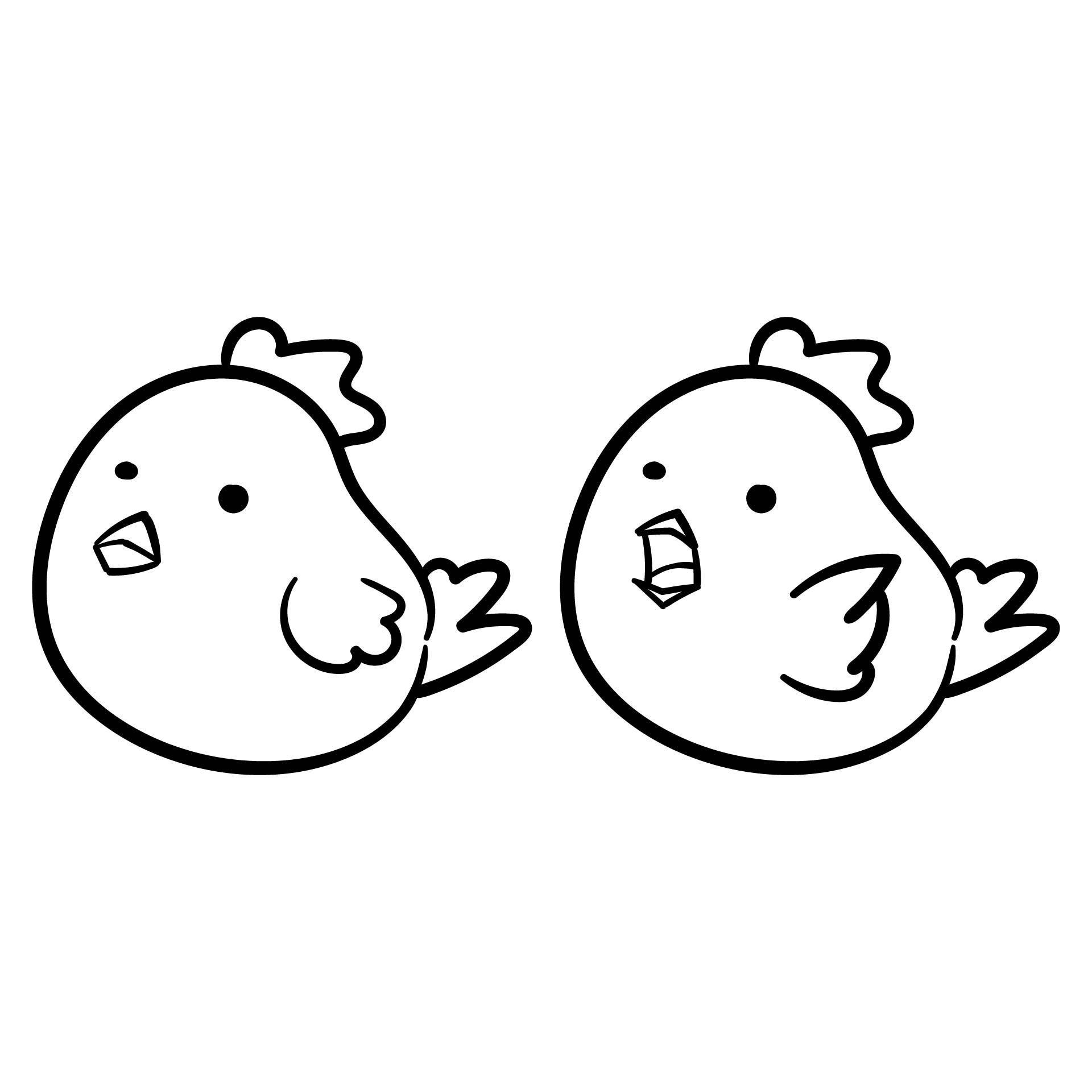 Baby Chick Outline Clip Art