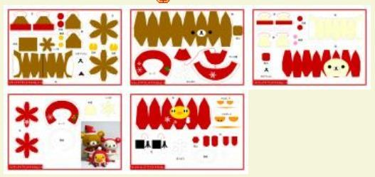 Free Printable Christmas Paper Crafts DIY