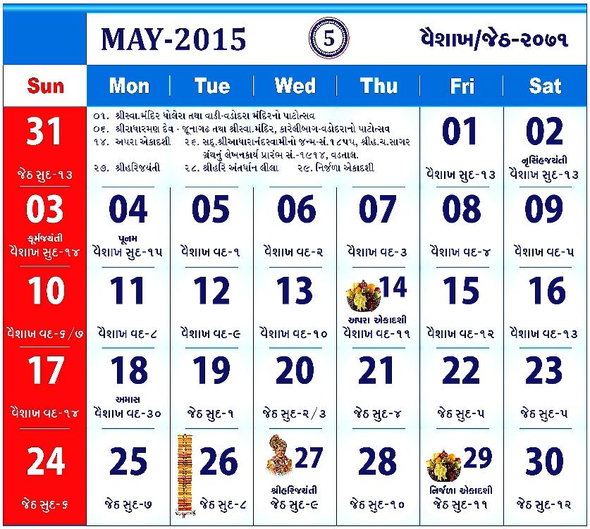 Baby Calendar May : Best images of baby countdown calendar printable may