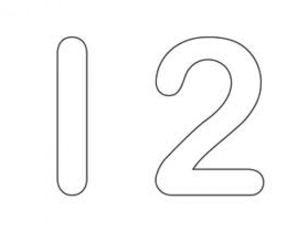 6 Best Images of Printable Bubble Number 2 - Bubble Letter ...
