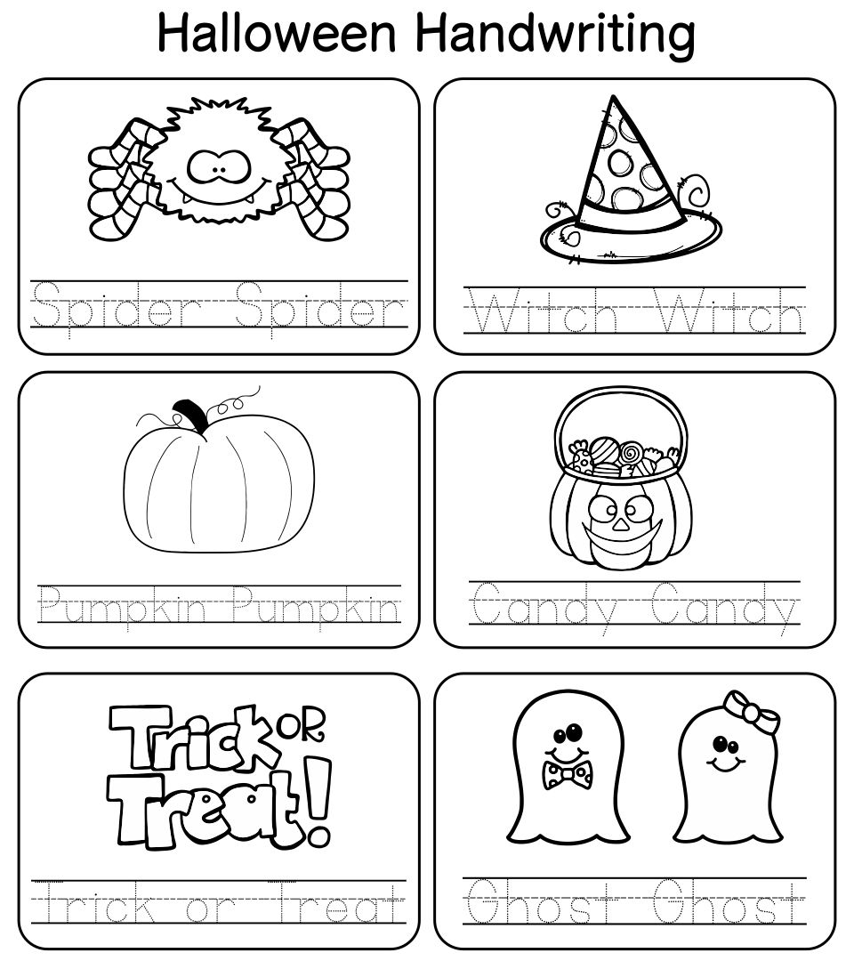 6 Images of Worksheets Halloween Handwriting Printables