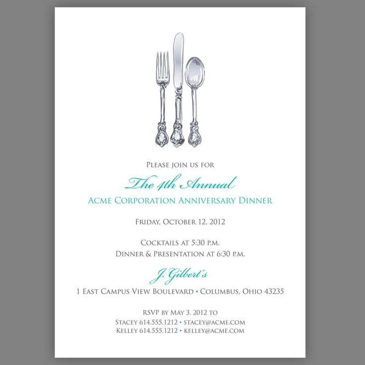 8 Images of Dinner Invitation Templates Printable Free