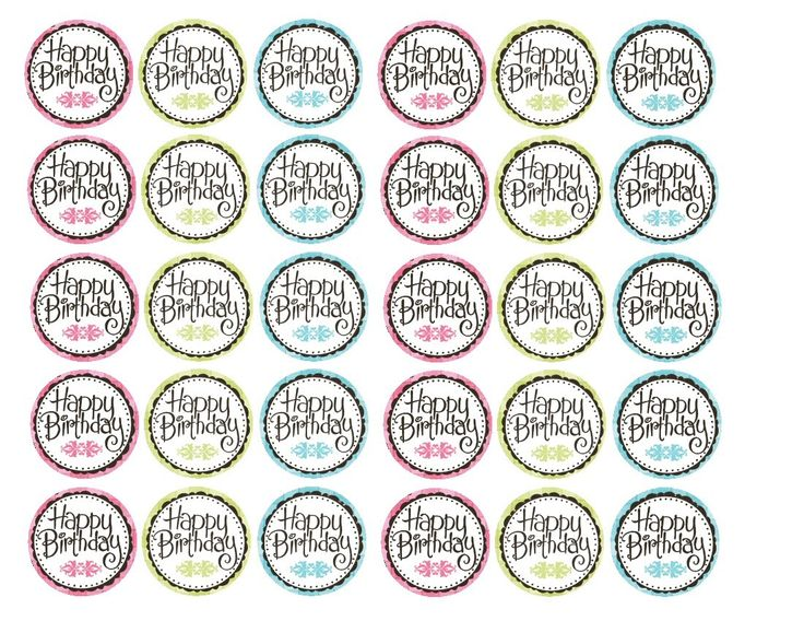 Happy Birthday Cupcake Toppers Printables ~ Best images of printable cupcake picks blank toppers template dirt bike
