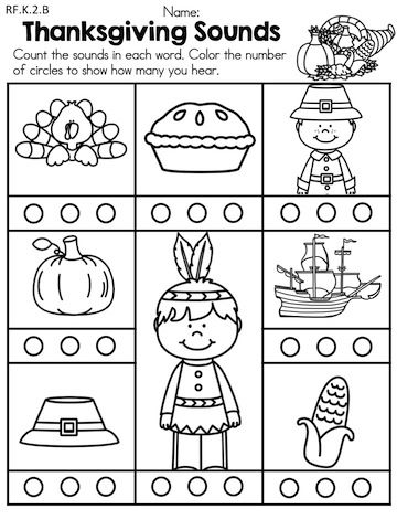 math worksheet : 8 best images of language worksheets printables kindergarten  : Kindergarten Ela Worksheets