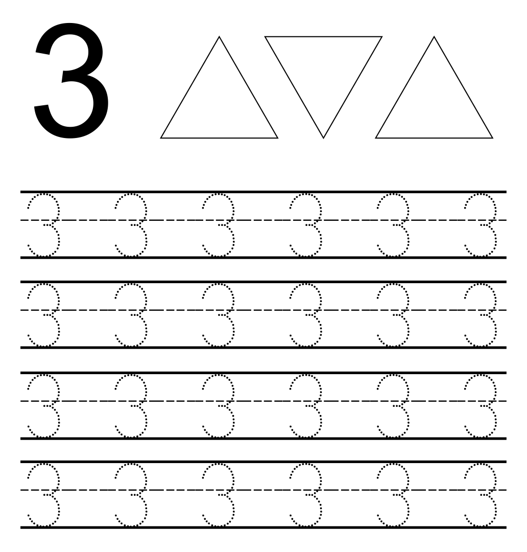 5 Images of Printable Number 5 Tracing Worksheets