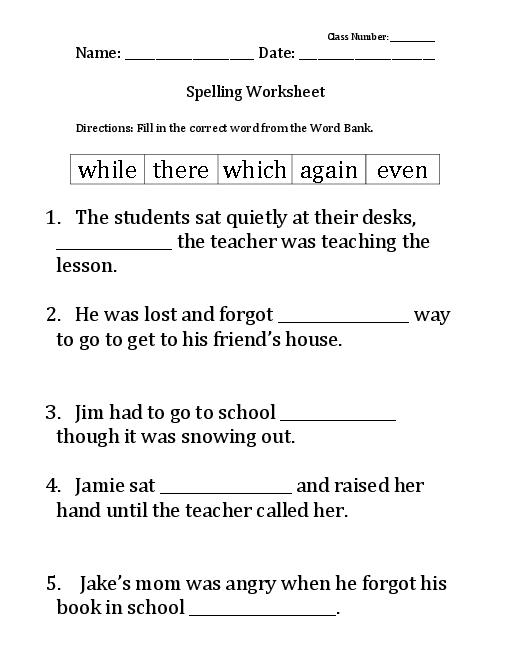 5 Best Images Of 7th Grade Spelling Worksheets Printable