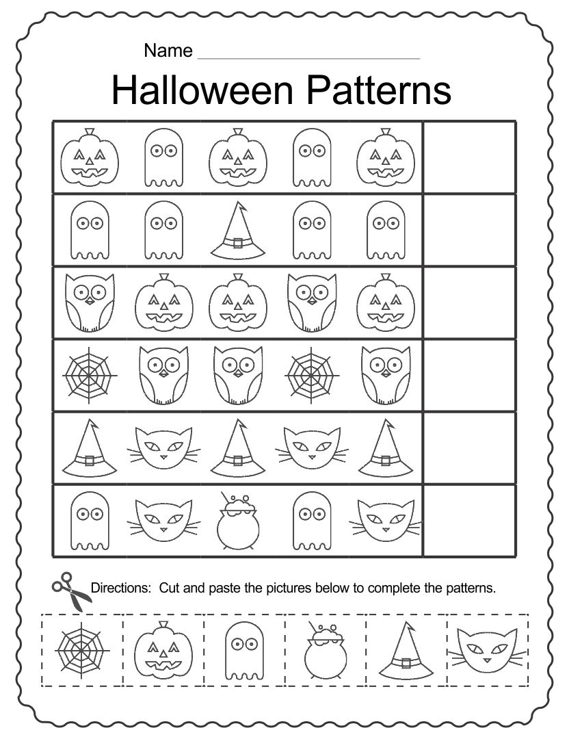Fun Halloween Games Printable