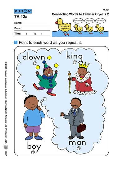 Printables Kumon Reading Worksheets 5 best images of kumon printable worksheets pre k reading kindergarten