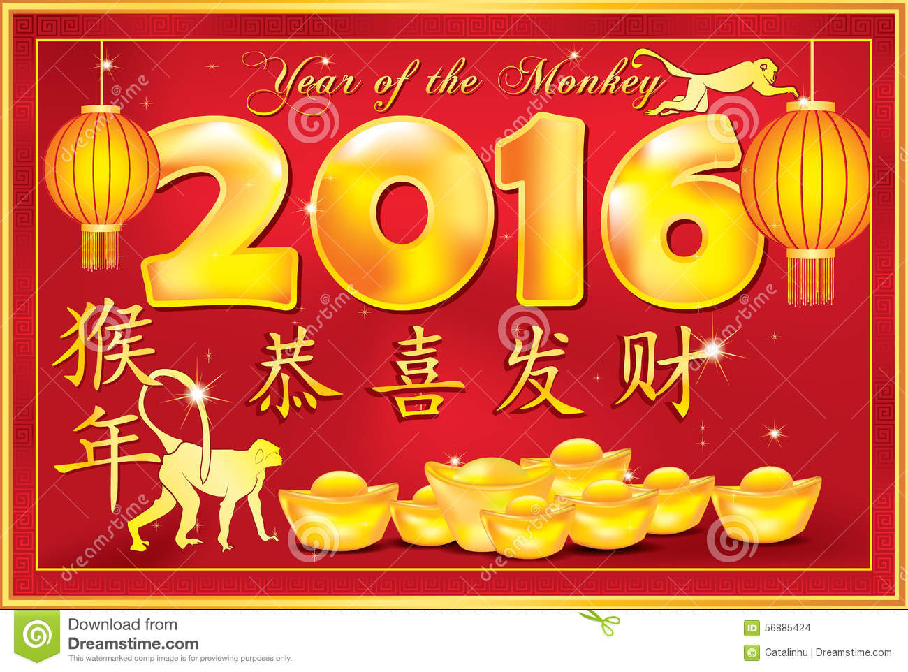 7 Images of Free Printable Chinese New Year Cards 2016