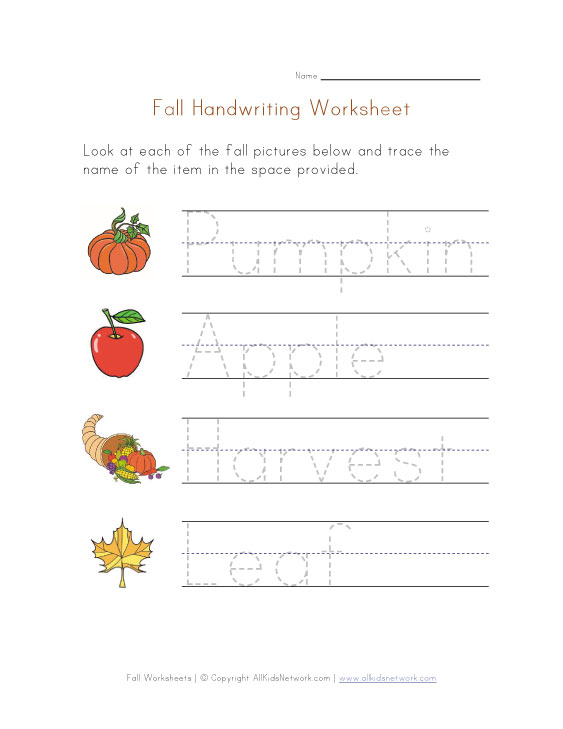 Fall Worksheets – Fall Worksheets