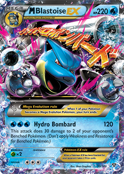 8 Images of Printable Pokemon Cards Mega Ex