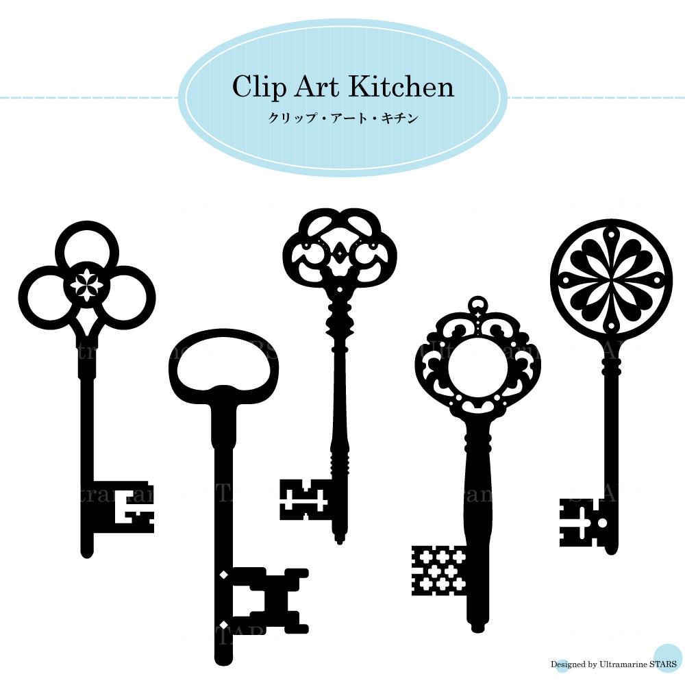Free Printable Vintage Keys Clip Art