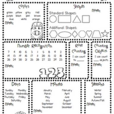 Printable Kindergarten Assessments