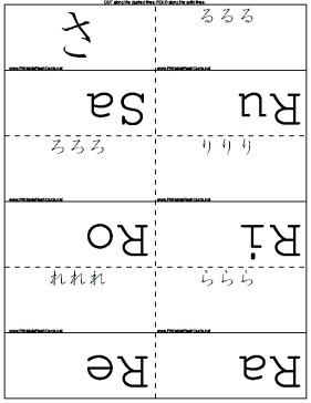 printable hiragana flash cards pdf