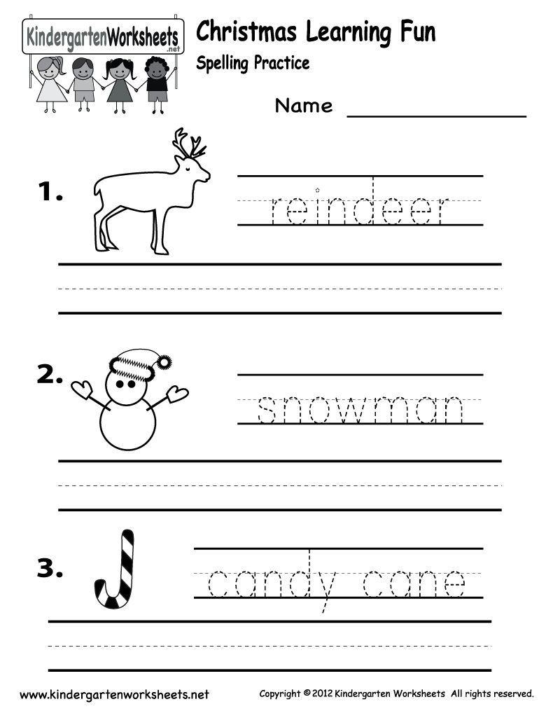 Free Christmas Kindergarten Worksheets Printable