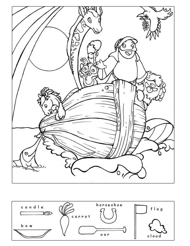 6 Images of Printable Religious Hidden Picture Worksheets