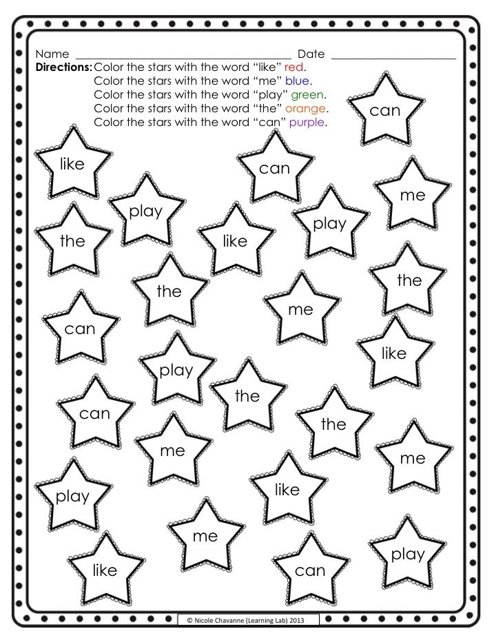 math worksheet : 7 best images of free printable preschool word recognition  : Free Printable Worksheets For Kindergarten Sight Words