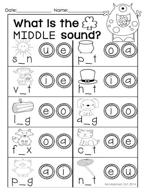 9 Images of Kindergarten Printable Packets