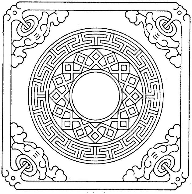 Coloring Page Shape Geometric Designs