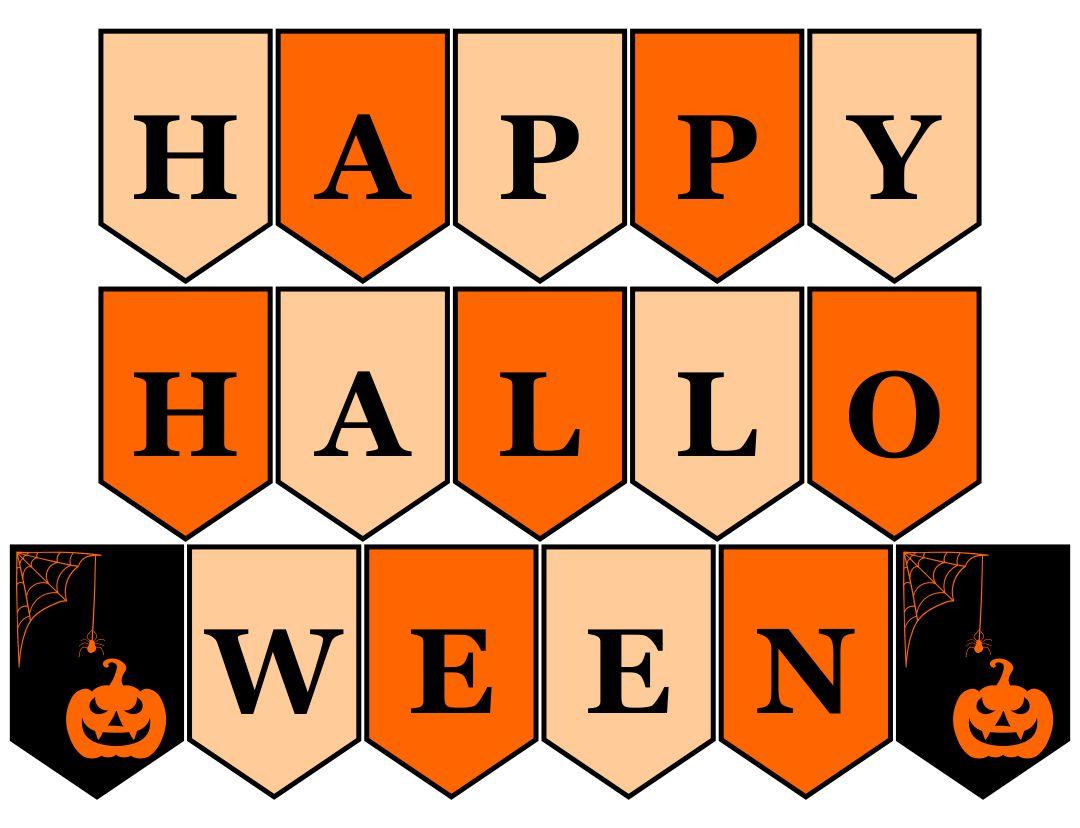 Printable Vintage Halloween Banner
