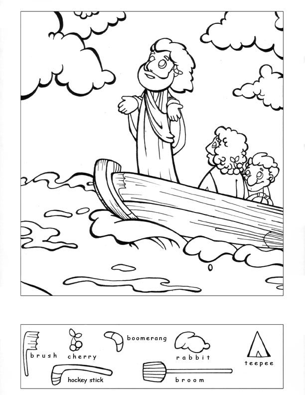 Jesus Calms the Storm Bible Coloring Page