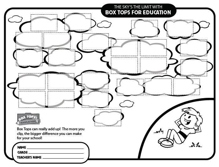 8 Images of 2012 Printable Box Tops