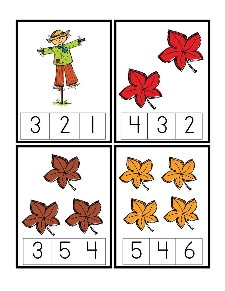 6 Images of Fall Preschool Printables