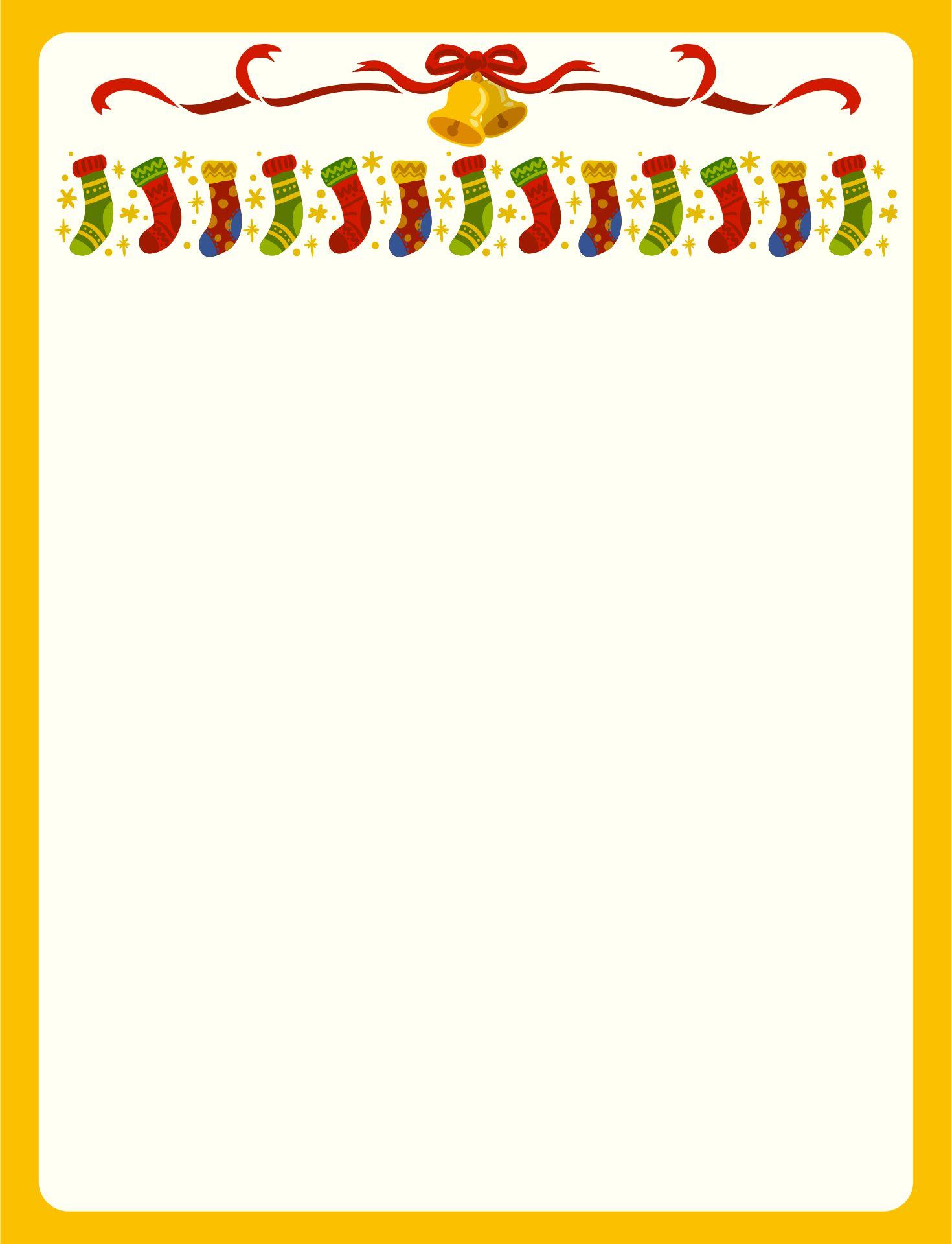 Christmas Paper Border Templates