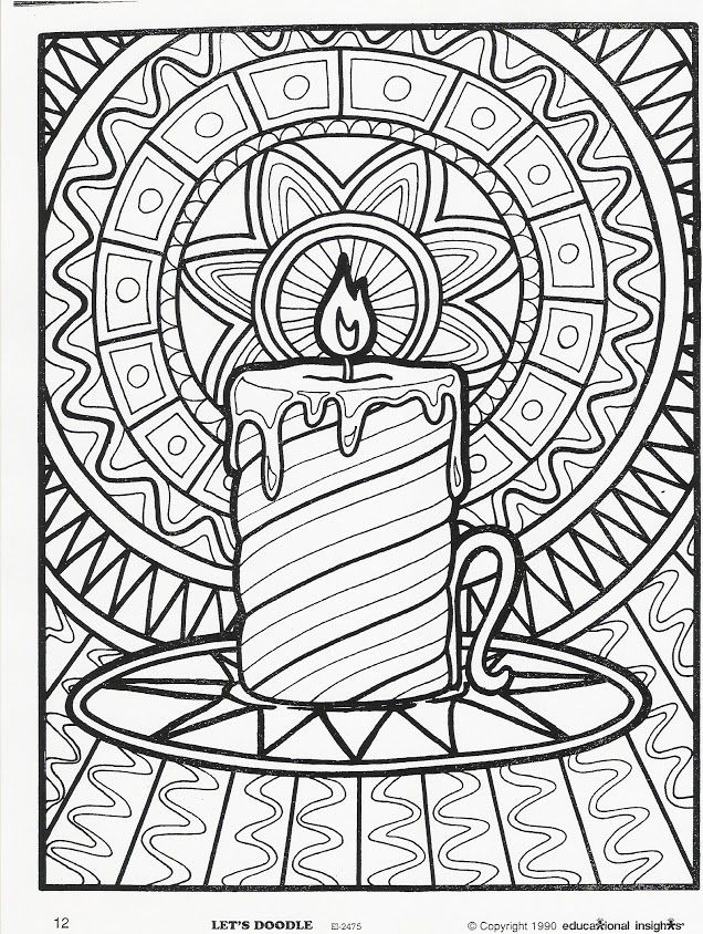 7 Images of Printable Doodle Art Coloring Pages Adult