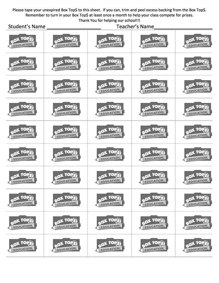 7 Images of 50 Box Top Printable Sheets
