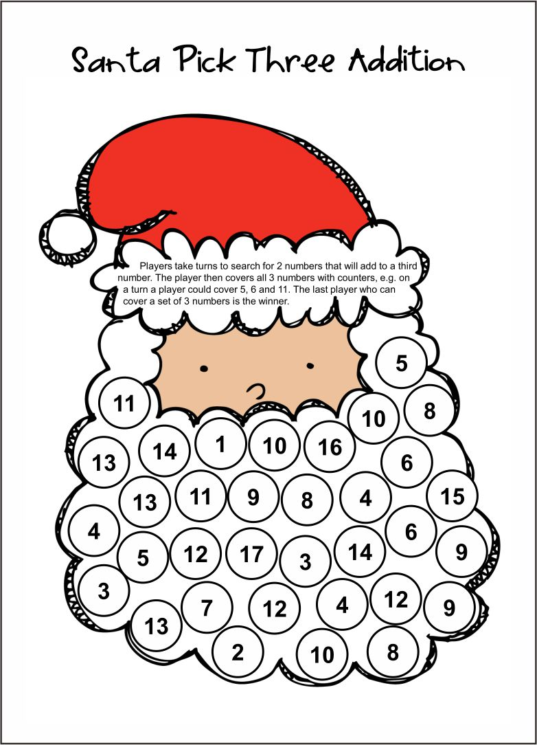 Printable Christmas Math Games