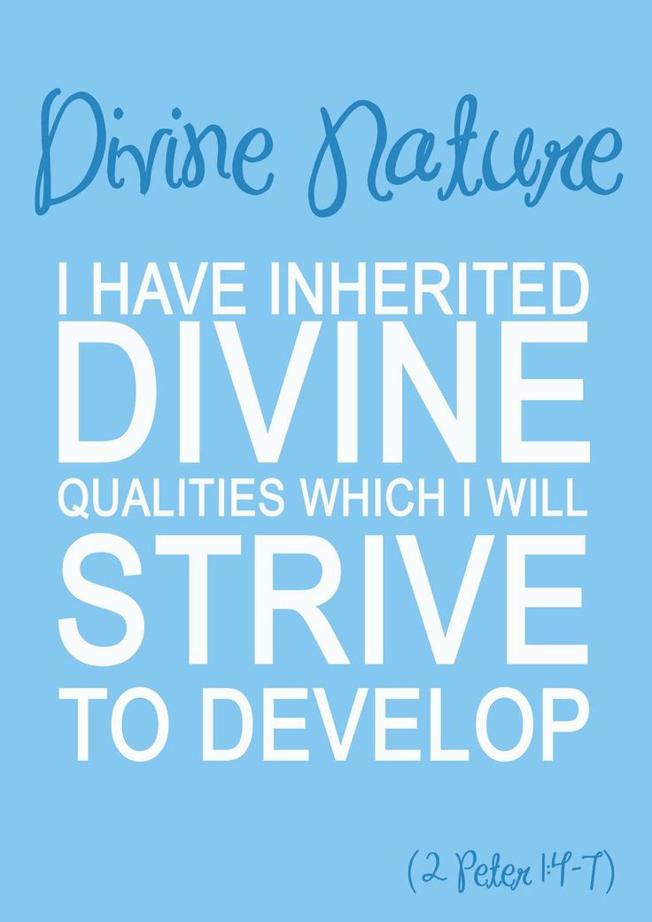 4 Images of Divine Nature Printables