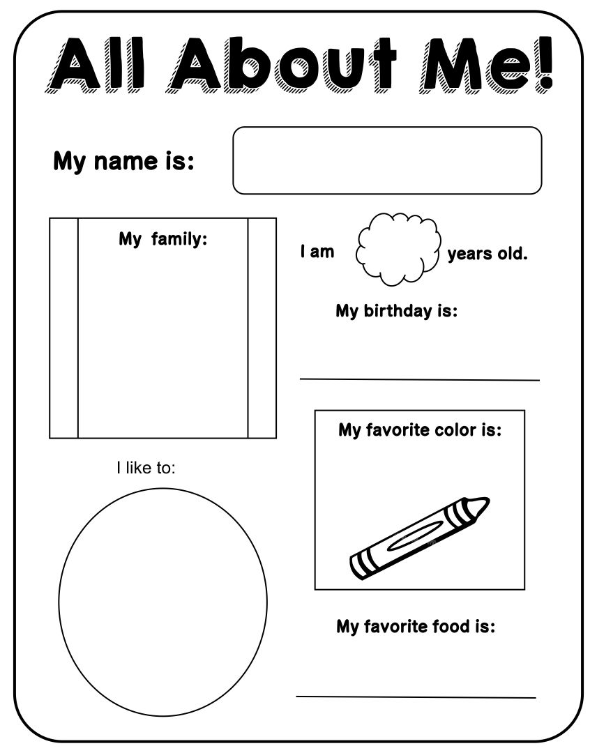 All About Me School Worksheet