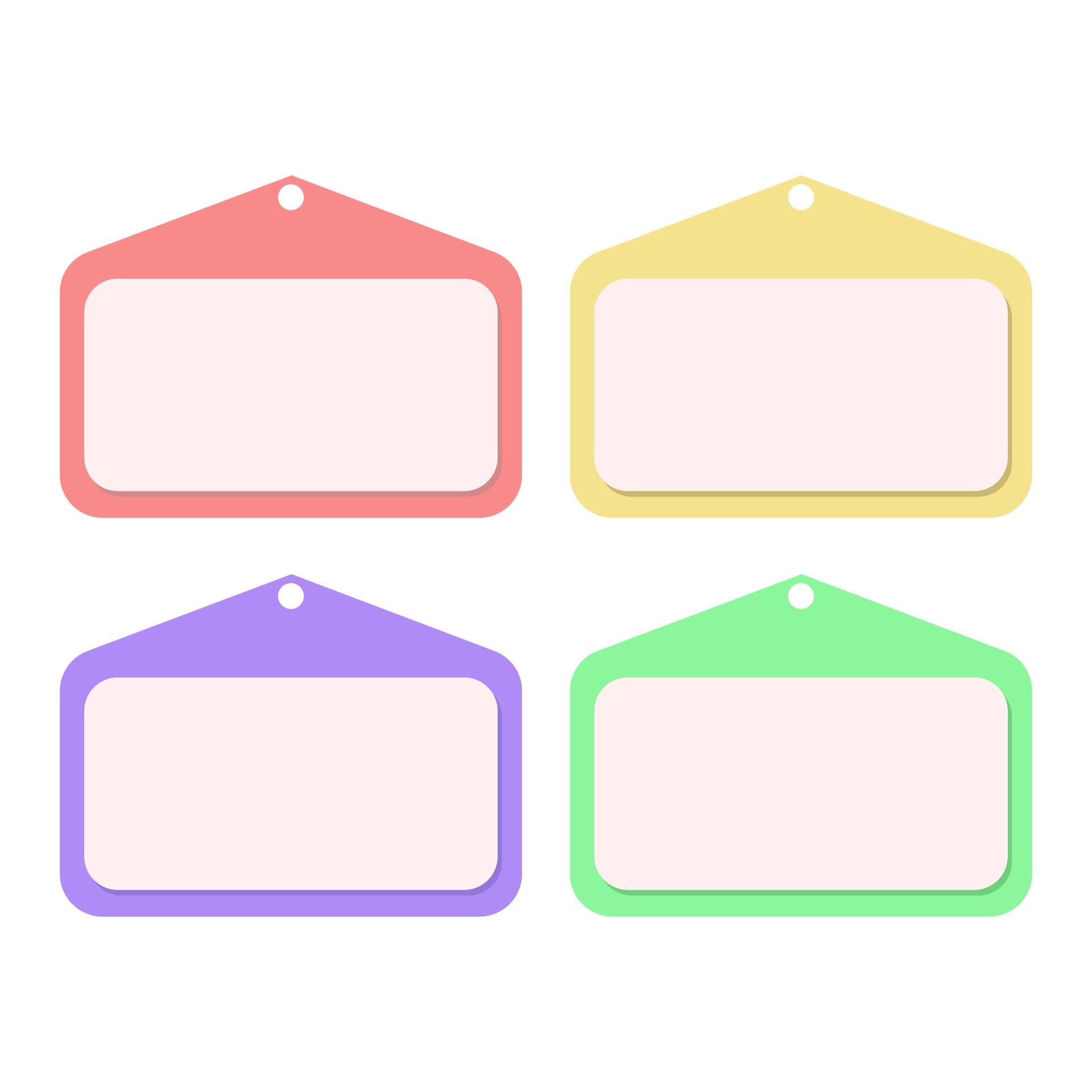 Printable Blank Gift Tags
