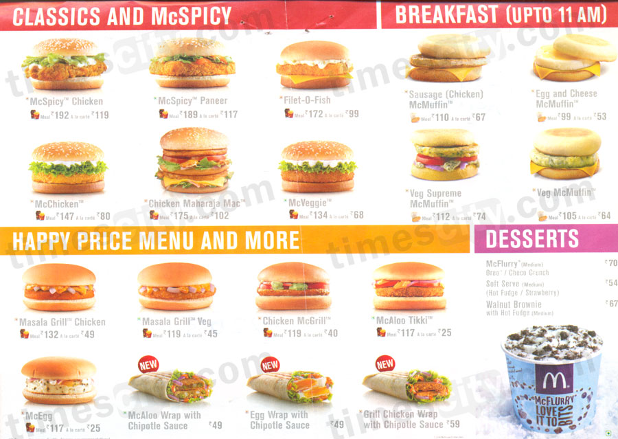 McDonald's Canada Coupons (hingcess-serp.cf) McDonald's Canada is a popular fast food restaurant with a variety of menu items. They are open almost anytime, allowing you to stop in for a regular meal or a much needed snack.