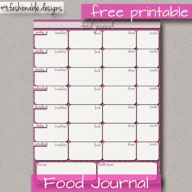 9 Images of Printable Food Journal Day