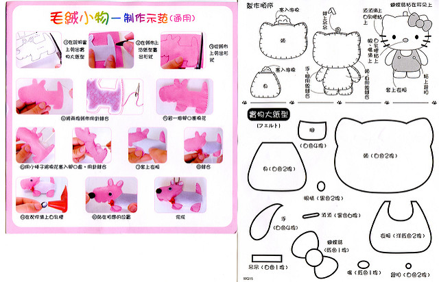 7 Images of Printable Hello Kitty Patterns