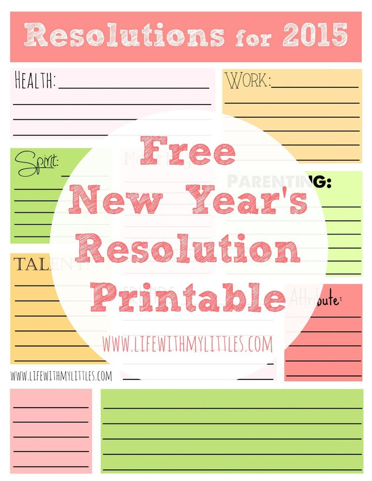8 Images of 2016 New Year's Resolution Printables