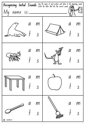 Printables Alphabet Recognition Worksheets 8 best images of free printable letter recognition sheets worksheets