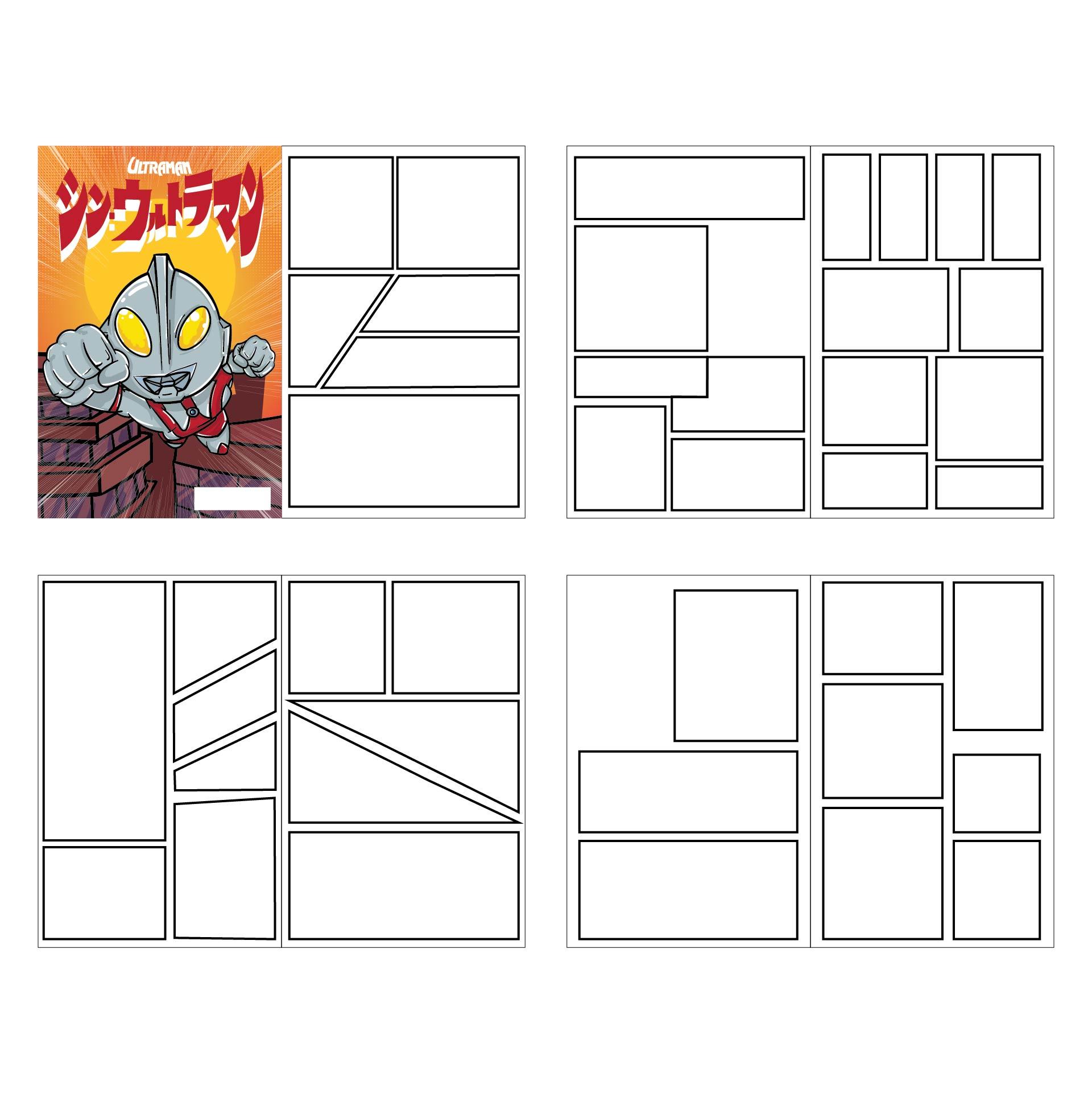 Miniature Printable Comic Books