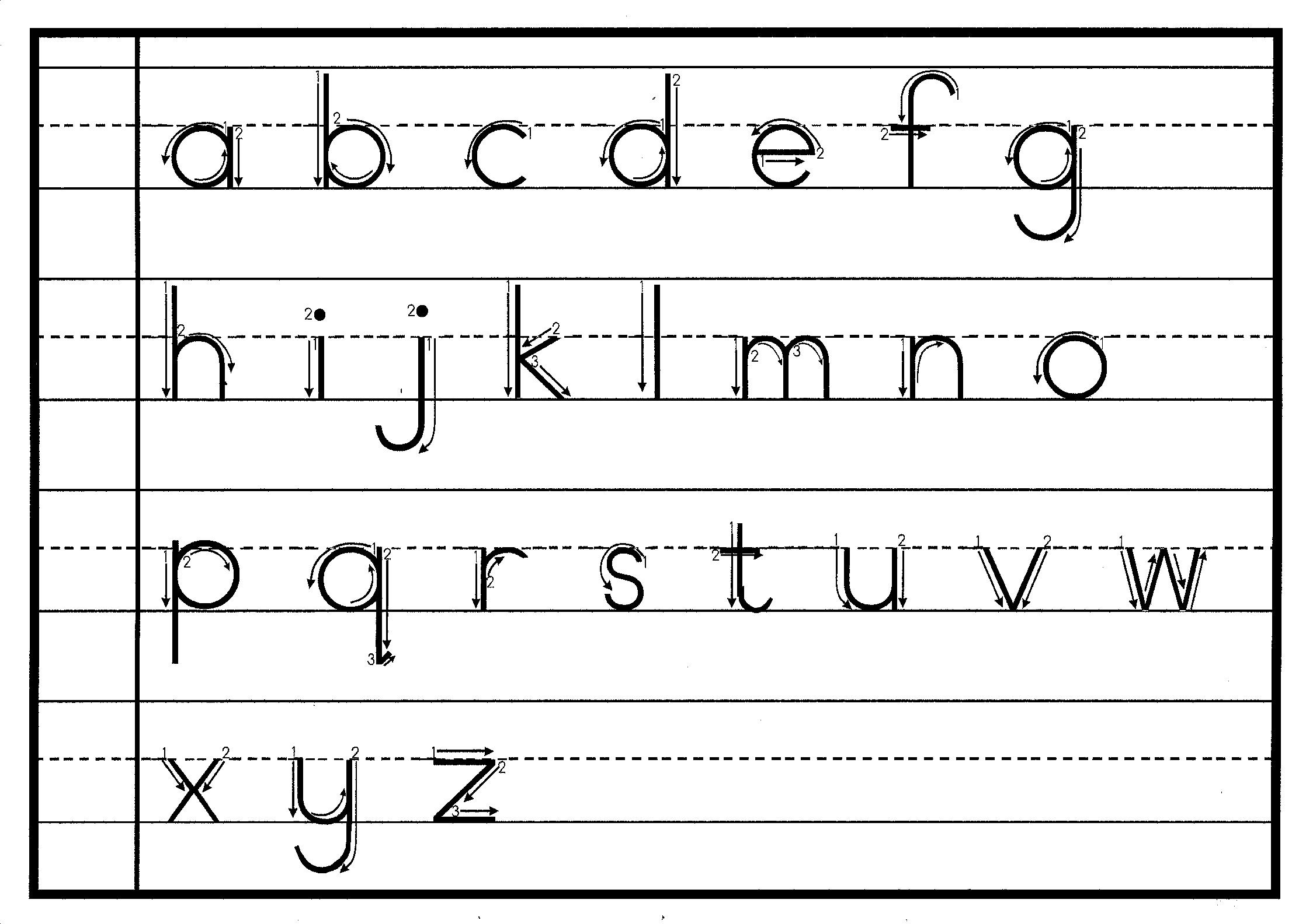 handwriting practice worksheets free printable kindergarten letter e writing practice. Black Bedroom Furniture Sets. Home Design Ideas