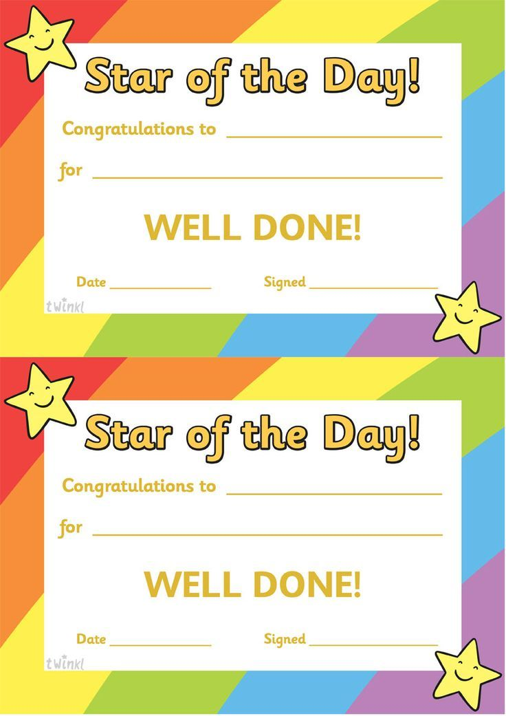 Classroom Award Ideas Elementary ~ Best images of super star poster for teachers printables