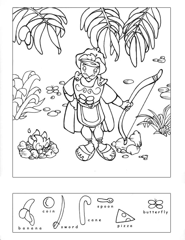 7 Images of Bible Hidden Object Printables