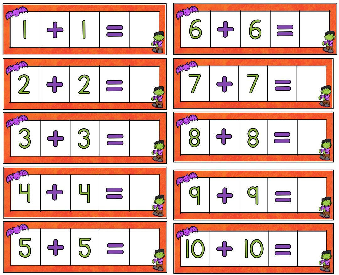 Halloween Math Puzzle Worksheets
