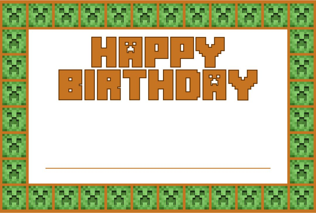 Minecraft Happy Birthday Card Printable