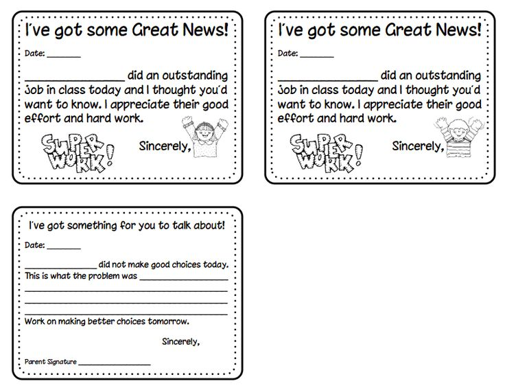 5 Images of Printable Positive Behavior Notes