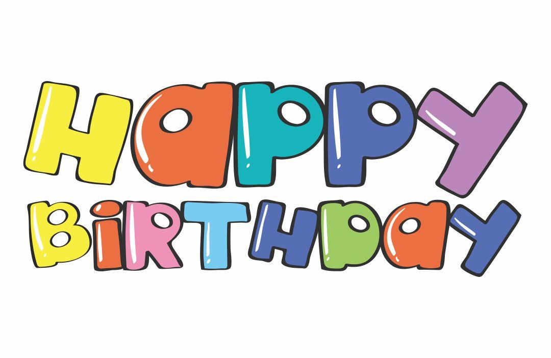 7 Best Happy Birthday Letters Printable Template Printablee Com