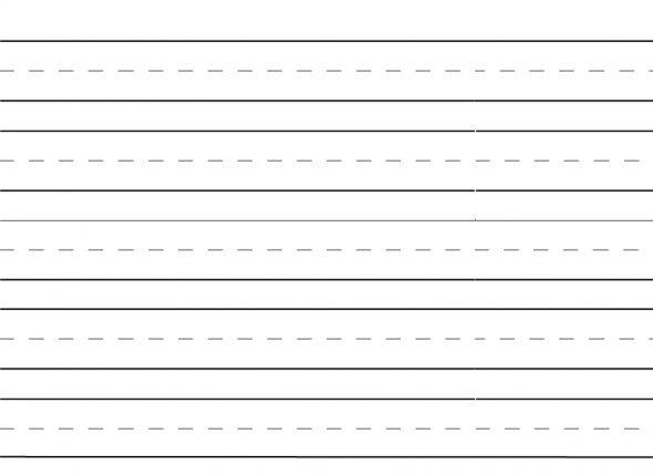 math worksheet : 4 best images of printable blank writing worksheet  free  : Printable Kindergarten Writing Worksheets